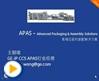 GE智能平台高端包装和高端装配解决方案