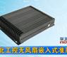 华北工控无风扇嵌入式准系统-gongkong《行业快讯》2012年第38期(总第57期)