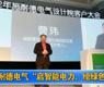 """施耐德电气""""启智能电力,绘绿色未来""""-gongkong《行业快讯》2012年第39期(总第58期)"""
