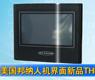 美国邦纳人机界面新品THM043C-gongkong《行业快讯》2012年第39期(总第58期)