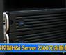 海得控制H&i Server 2300冗余服务器-gongkong《行业快讯》2012年第39期(总第58期)