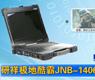研祥极地酷霸JNB-1406产品-gongkong《行业快讯》2012年第40期(总第59期)