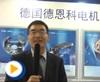 德恩科 2012 IAS 展会精彩展示