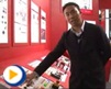 和泉电气参展ISA2012工业自动化展