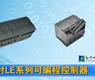 和利时LE系列可编程控制器-gongkong《行业快讯》2012年第41期(总第60期)