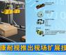 康耐视公司推出创新的视场扩展技术——Xpand-gongkong《行业快讯》2012年第41期(总第60期)