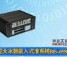 华北工控大冰翅嵌入式准系统BIS-6590-gongkong《行业快讯》2012年第41期(总第60期)