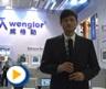 威格勒精彩呈现2012工博会