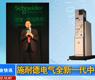 施耐德电气全新一代中压开关设备-gongkong《行业快讯》2012年第42期(总第61期)