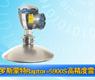 罗斯蒙特Raptor-5900S高精度雷达液位计-gongkong《行业快讯》2012年第42期(总第61期)
