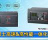基恩士高速&高性能一体化PLC-gongkong《行业快讯》2012年第43期(总第62期)
