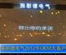 施耐德电气2012年OEM大客户高峰论坛-gongkong《行业快讯》2012年第43期(总第62期)