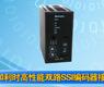 和利时高性能双路SSI编码器接口模块-gongkong《行业快讯》2012年第43期(总第62期)