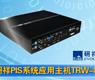 研祥PIS系统应用主机TRW-8371P -gongkong《行业快讯》2012年第43期(总第62期)