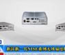 新汉新一代NISE系列无风扇电脑-gongkong《行业快讯》2013年第1期(总第66期)