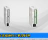 台达超薄PLC机型问世-gongkong《行业快讯》2013年第1期(总第66期)