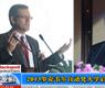 2013罗克韦尔自动化大学启动-gongkong《行业快讯》2013年第2期(总第67期)