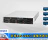 研祥EIS-2202工业服务器发布-gongkong《行业快讯》2013年第2期(总第67期)