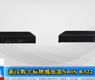 新汉数字标牌播放器NDiS B322-gongkong《行业快讯》2013年第2期(总第67期)