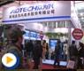 工控军团带你参观2013广州SIFA展参展企业---众为兴