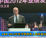 ABB 2012年在华销售收入保持稳定-gongkong《行业快讯》2013年第3期(总第68期)