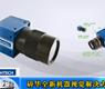 研华全新机器视觉解决方案-gongkong《行业快讯》2013年第3期(总第68期)