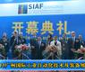 2013广州国际工业自动化技术及装备展开幕-gongkong《行业快讯》2013年第3期(总第68期)