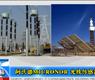 阿沃德MICRONOR 光线传感器-gongkong《行业快讯》2013年第4期(总第69期)