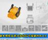 魏德米勒推直插式接线信号接插件B2CF 3.50-gongkong《行业快讯》2013年第4期(总第69期)