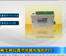 顾美科技微型带模拟量的PLC-gongkong《行业快讯》2013年第4期(总第69期)