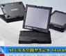 NEC发布坚固型笔记本 ShieldPRO-gongkong《行业快讯》2013年第4期(总第69期)