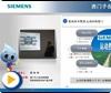西门子工业业务领域——运动控制及传动产品介绍