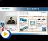 工控机特性及西门子工控机产品介绍和选型指导
