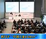 """西门子""""中国工业日2013""""亮相汉诺威工业博览会-gongkong《行业快讯》2013年第5期(总第70期)"""