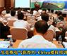 菲尼克斯电气获得PI-China授权培训工作站-gongkong《行业快讯》2013年第5期(总第70期)