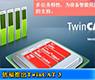 倍福正式推出多核时代的自动化软件平台TwinCAT3-gongkong《行业快讯》2013年第5期(总第70期)