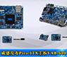 威盛发布最新Pico-ITX主板VAB-600-gongkong《行业快讯》2013年第5期(总第70期)