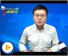 施耐德电气配电产品—NSX高分断新品和新的Acti9 iPRU在线研讨会 (下)