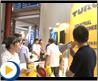 2013北京国际工业智能及自动化展览会