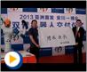 强强联合,开辟中国工业机器人事业新纪元