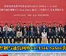 控制与通信网络CC-Link Safety获国家标准-gongkong《行业快讯》2013年第6期(总第71期)