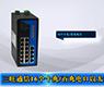三旺通信16个10Base-T/100BaseTX 以太网电口工业以太网交换机-gongkong《行业快讯》2013年第6期(总第71期)