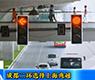 荣获年度智能交通大单,成都二环选择上海兆越-gongkong《行业快讯》2013年第6期(总第71期)