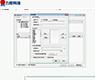 北京三维力控科技有限公司--扩展应用--03报警转储