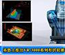 基恩士推出VR-3000系列形状轮廓测量显微系统-gongkong《行业快讯》2013年第7期(总第72期)