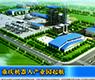 重庆机器人产业园起航-gongkong《行业快讯》2013年第7期(总第72期)