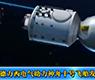 德力西电气助力神舟十号飞船发射-gongkong《行业快讯》2013年第7期(总第72期)