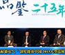 """施耐德电气 """"创见能效中国 2013大型巡展""""在京举行-gongkong《行业快讯》2013年第7期(总第72期)"""