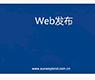 北京三维力控科技有限公司--系统拓扑--03Web发布