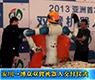 安川→博众双臂机器人交付仪式-gongkong《行业快讯》2013年第8期(总第73期)